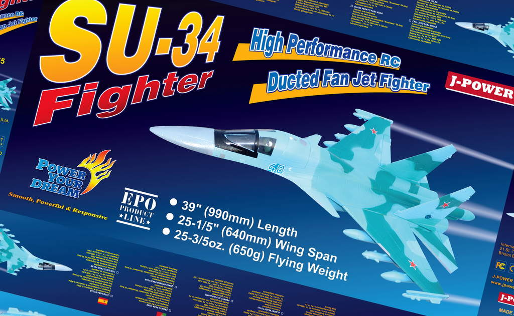 Name: SU-34 gift box.jpg