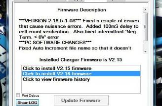 As is always the case when flashing firmware, do NOT interrupt power or halt the process while it is taking place.