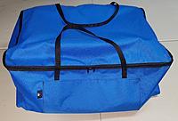 Name: Blue Truck Bag.jpg Views: 6 Size: 969.0 KB Description: RC Truck Storage Bags-AceWingCarrier
