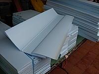 Name: Shrike wing cores (2).jpg Views: 110 Size: 187.9 KB Description: