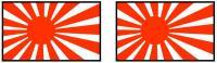 Name: Kill Flags.JPG Views: 3908 Size: 39.6 KB Description: A couple of Japanese kill flags.