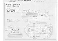 Name: PP5-Drawing.jpg Views: 64 Size: 180.2 KB Description: