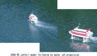 "Name: 2006rcfoilborne.jpg Views: 425 Size: 67.4 KB Description: My original  Jetfoil  ""K-JET"" kansai Airport"