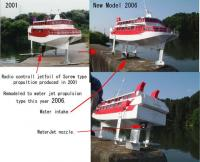 Name: RCGJetfoil-Remodel.jpg Views: 887 Size: 48.4 KB Description: