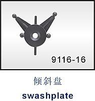 Name: 9116swashplate.jpg Views: 65 Size: 27.8 KB Description: