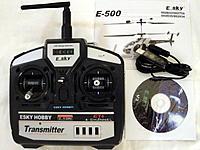 ESKY TRANSMITTER WINDOWS 7 X64 DRIVER DOWNLOAD