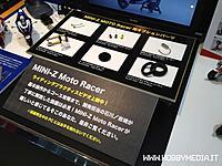 Name: kyosho-moto-race-tokyo-hobby-show-2012-2.jpg Views: 145 Size: 59.8 KB Description: