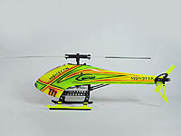 Name FUCB-130X-03c.jpg Views 88 Size 67.4 KB & Fusuno 130X MCPX BL NANO CPX Goblin Canopy 20% OFF Flash Sale - RC ...
