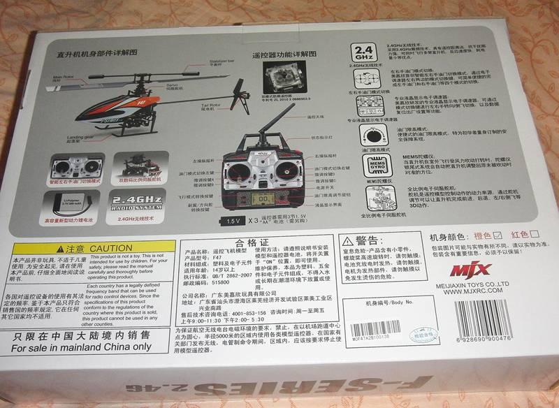 Name: CIMG2403_R8.jpg Views: 251 Size: 84.6 KB Description: BOX bottom