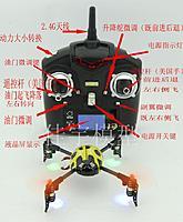 Name: V939.jpg Views: 71 Size: 99.6 KB Description: I ordered V939 BNF.