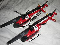Name: CIMG1882_R8.jpg