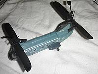 Name: CIMG1880_R8.jpg