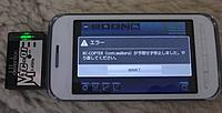 Name: CIMG1901_R5.jpg