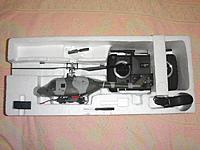 Name: -CIMG1914_R8.jpg Views: 106 Size: 57.1 KB Description: my 1st. FPV.