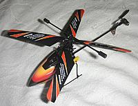 Name: CIMG2005_R8.jpg