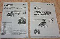 "Name: CIMG2582_R8.jpg Views: 182 Size: 41.4 KB Description: manual of V922 is a ""copy"".V912's is printed."