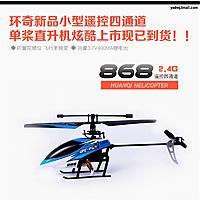 Name: 868-side_R8.jpg Views: 56 Size: 57.3 KB Description: HUANQI 868