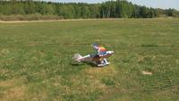 Name: phoenixRC 2012-06-09 04-24-16-84.jpg