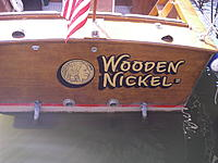 Name: Wooden.3.jpg