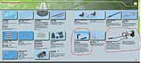 Name: graupner-produkt faltpropeller.JPG Views: 60 Size: 126.2 KB Description: