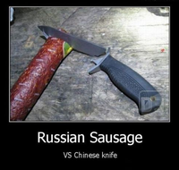 Name: sausage.png