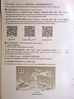Name: zze30fpv.jpg Views: 72 Size: 187.6 KB Description: