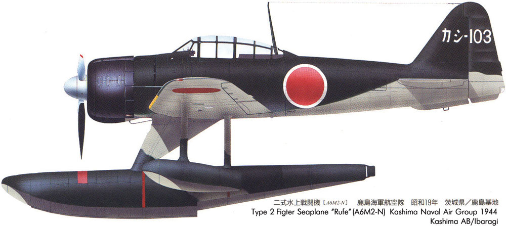 Name: 65_30.jpg Views: 230 Size: 83.0 KB Description: Mitsubishi/Nakajima A6M2-N Rufe
