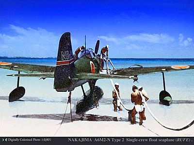 Name: Mitsubishi A6M2-N Rufe 002.jpg Views: 404 Size: 24.6 KB Description: Mitsubishi/Nakajima A6M2-N Rufe