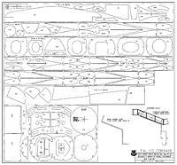 Name: Vought_F4u-1d_Corsair_RCM-1343_Plans_AA_Page_2.jpg Views: 24 Size: 1.20 MB Description:
