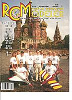 Name: RCM v30n12 Cover.jpg Views: 24 Size: 501.9 KB Description: