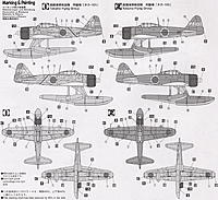 Name: 10031262t2.jpg Views: 262 Size: 168.9 KB Description: Mitsubishi/Nakajima A6M2-N Rufe