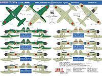 Name: Slide1.jpg Views: 254 Size: 126.6 KB Description: Mitsubishi/Nakajima A6M2-N Rufe