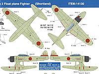 Name: Slide2.jpg Views: 219 Size: 68.7 KB Description: Mitsubishi/Nakajima A6M2-N Rufe