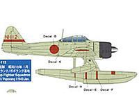 Name: Slide3.jpg Views: 221 Size: 34.3 KB Description: Mitsubishi/Nakajima A6M2-N Rufe