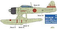 Name: Slide4.jpg Views: 203 Size: 34.4 KB Description: Mitsubishi/Nakajima A6M2-N Rufe
