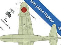 Name: Slide5.jpg Views: 200 Size: 42.6 KB Description: Mitsubishi/Nakajima A6M2-N Rufe