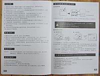 Name: S107C-6.jpg Views: 236 Size: 250.2 KB Description: