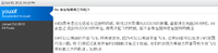 Name: youxif.png