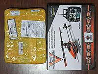 Name: FBL80--1.jpg Views: 3099 Size: 164.0 KB Description: