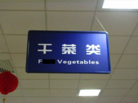 Name: F vege.png