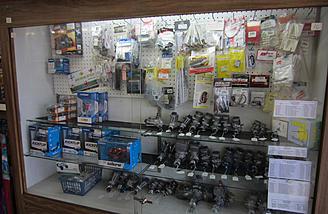 engine showcase