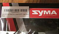 Name: 2.jpg Views: 54 Size: 96.7 KB Description: sticker on box