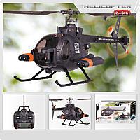 Name: Feilun_FX070C.jpg Views: 181 Size: 144.2 KB Description: FBL, Scale fuselage. 3S battery!