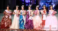 Name: Miss Korea 2007 crowned.jpg Views: 1219 Size: 53.0 KB Description: