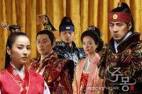 Name: King Kumwa   & royal family.jpg Views: 2825 Size: 42.3 KB Description: King Kumwa, Queen Yuhwa and royal family