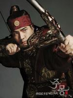 Name: Jumong bow.jpg Views: 3882 Size: 46.9 KB Description:
