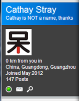 Name: Screenshot_2012-11-29_1232.png Views: 255 Size: 13.1 KB Description: