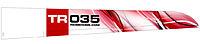 Name: TR035 wing 06.jpg Views: 95 Size: 136.4 KB Description: