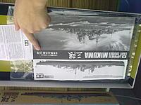 Name: 20120424091.jpg Views: 85 Size: 229.7 KB Description: