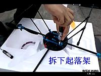 Name: T580 4.jpg